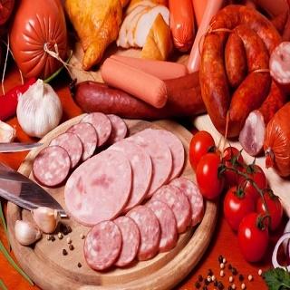 Витасом (мясо)